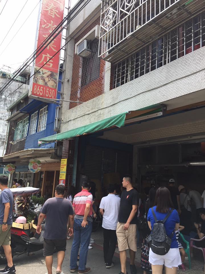 豐春冰菓店