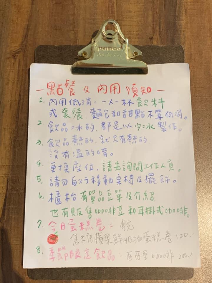 捷運新蘆線。中山國小站。椿 珈琲。椿 咖啡。捷運美食。靜巷內品味咖啡店。